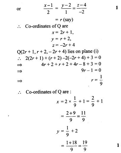 CBSE Sample Papers for Class 12 Maths Solved 2016 Set 3-65