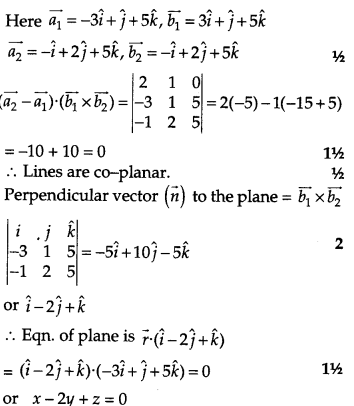 CBSE Sample Papers for Class 12 Maths Solved 2016 Set 2-29