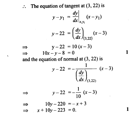 CBSE Sample Papers for Class 12 Maths Solved 2016 Set 3-29