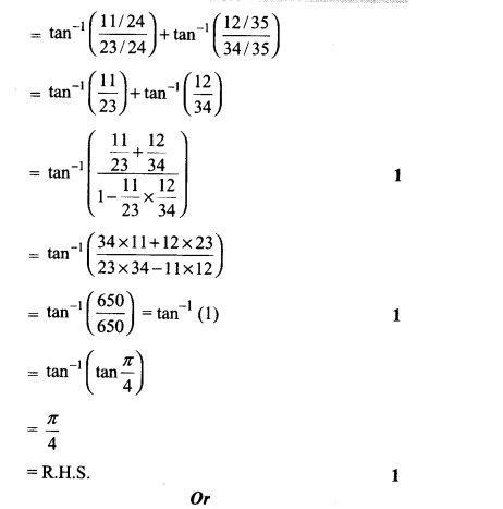 CBSE Sample Papers for Class 12 Maths Solved 2016 Set 3-13