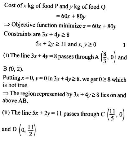 CBSE Sample Papers for Class 12 Maths Solved 2016 Set 4-69