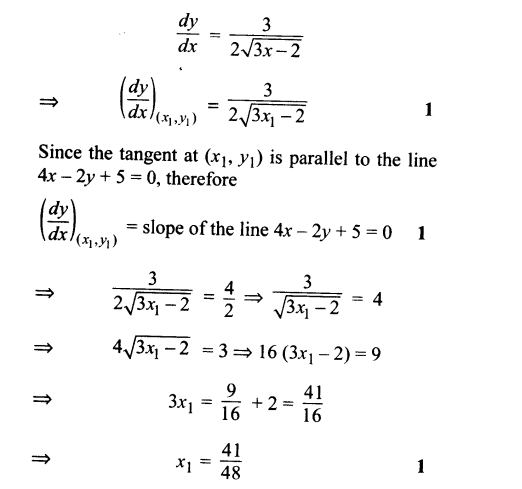 CBSE Sample Papers for Class 12 Maths Solved 2016 Set 4-55