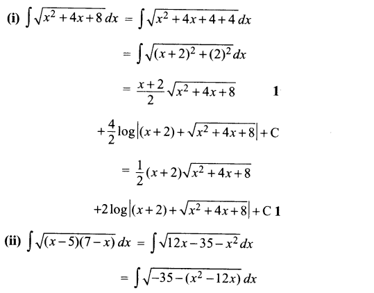 CBSE Sample Papers for Class 12 Maths Solved 2016 Set 4-27