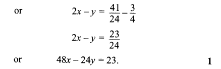 CBSE Sample Papers for Class 12 Maths Solved 2016 Set 4-23
