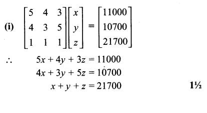 CBSE Sample Papers for Class 12 Maths Solved 2016 Set 4-33