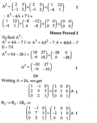 CBSE Sample Papers for Class 12 Maths Solved 2016 Set 2-6