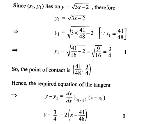 CBSE Sample Papers for Class 12 Maths Solved 2016 Set 4-56