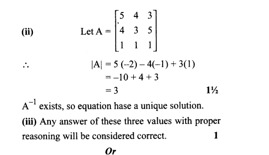CBSE Sample Papers for Class 12 Maths Solved 2016 Set 4-34