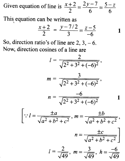 CBSE Sample Papers for Class 12 Maths Solved 2016 Set 4-24