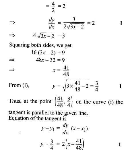 CBSE Sample Papers for Class 12 Maths Solved 2016 Set 4-22