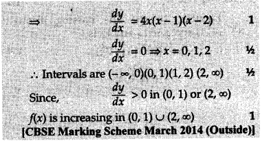 CBSE Sample Papers for Class 12 Maths Solved 2016 Set 2-11