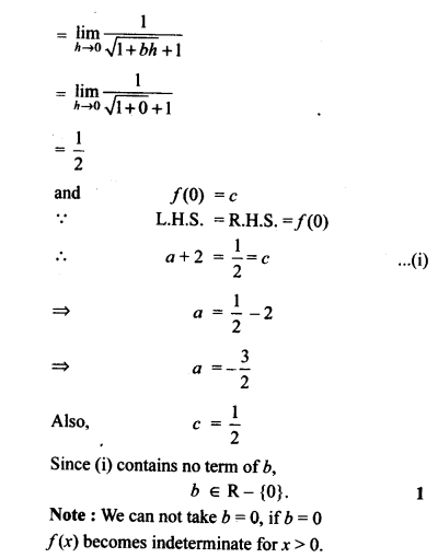 CBSE Sample Papers for Class 12 Maths Solved 2016 Set 3-22