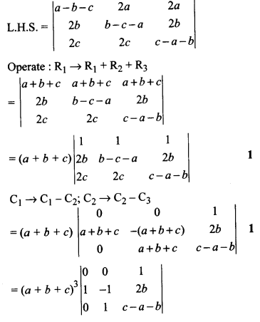 CBSE Sample Papers for Class 12 Maths Solved 2016 Set 3-76