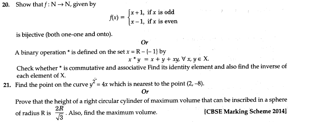 CBSE Sample Papers for Class 12 Maths Solved 2016 Set 6-7