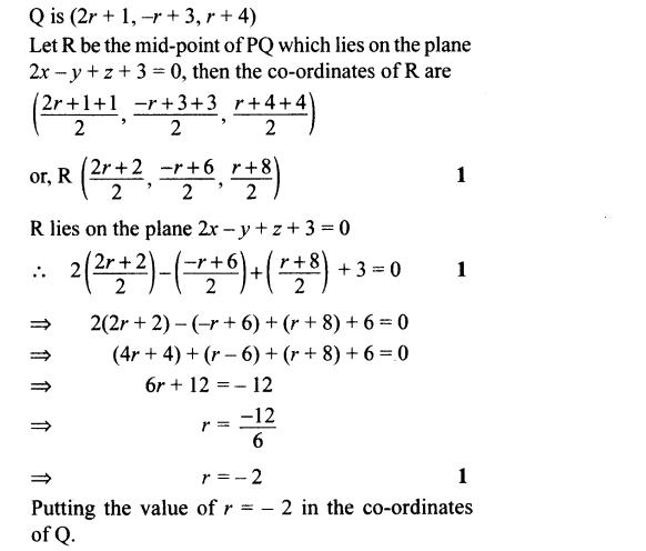 CBSE Sample Papers for Class 12 Maths Solved 2016 Set 4-65