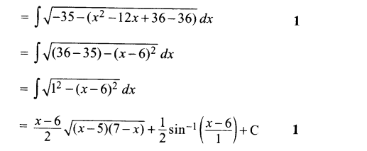 CBSE Sample Papers for Class 12 Maths Solved 2016 Set 4-28