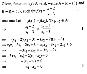 CBSE Sample Papers for Class 12 Maths Solved 2016 Set 3-44