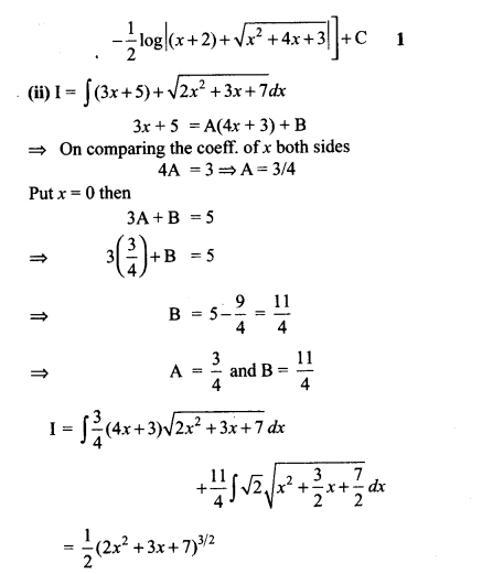 CBSE Sample Papers for Class 12 Maths Solved 2016 Set 3-31