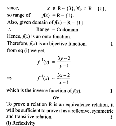 CBSE Sample Papers for Class 12 Maths Solved 2016 Set 3-46