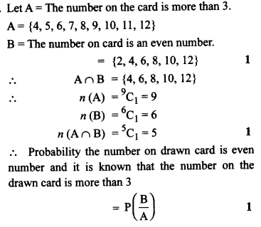 CBSE Sample Papers for Class 12 Maths Solved 2016 Set 3-41