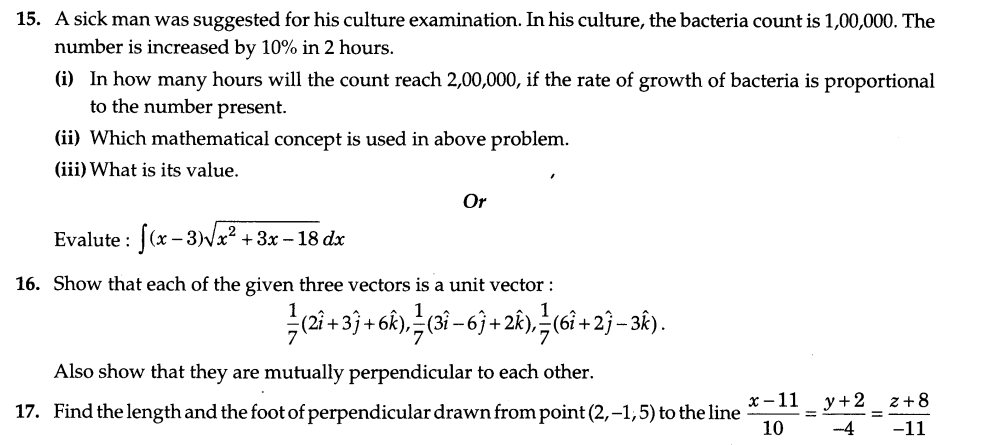 CBSE Sample Papers for Class 12 Maths Solved 2016 Set 7-5