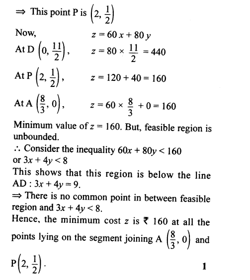 CBSE Sample Papers for Class 12 Maths Solved 2016 Set 4-71