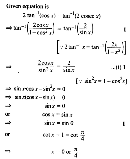 CBSE Sample Papers for Class 12 Maths Solved 2016 Set 4-9
