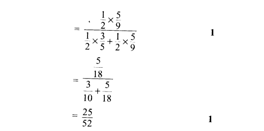 CBSE Sample Papers for Class 12 Maths Solved 2016 Set 4-40