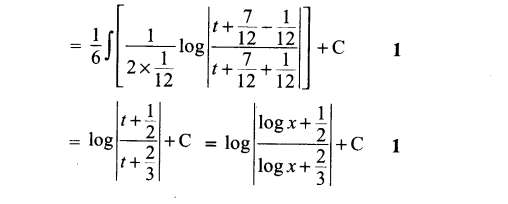 CBSE Sample Papers for Class 12 Maths Solved 2016 Set 4-30
