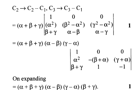 CBSE Sample Papers for Class 12 Maths Solved 2016 Set 4-14
