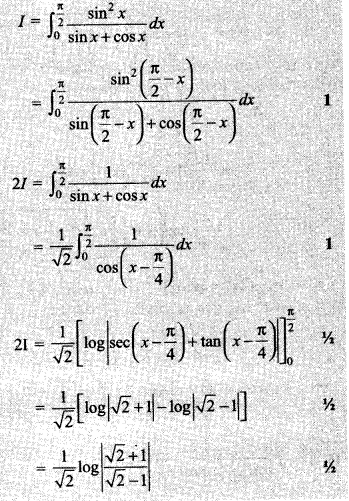 CBSE Sample Papers for Class 12 Maths Solved 2016 Set 3-36
