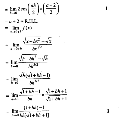 CBSE Sample Papers for Class 12 Maths Solved 2016 Set 3-21