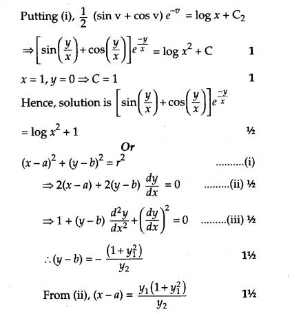 CBSE Sample Papers for Class 12 Maths Solved 2016 Set 2-27
