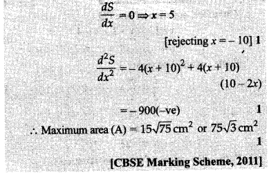 CBSE Sample Papers for Class 12 Maths Solved 2016 Set 3-55