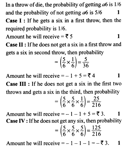 CBSE Sample Papers for Class 12 Maths Solved 2016 Set 4-61