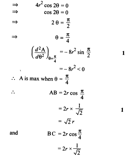 CBSE Sample Papers for Class 12 Maths Solved 2016 Set 4-53