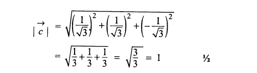 CBSE Sample Papers for Class 12 Maths Solved 2016 Set 4-7