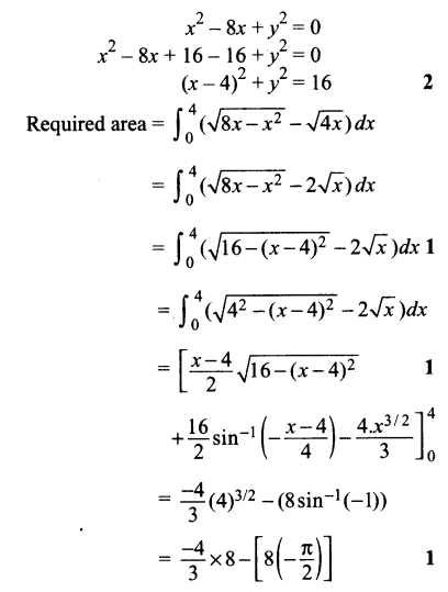 CBSE Sample Papers for Class 12 Maths Solved 2016 Set 4-59