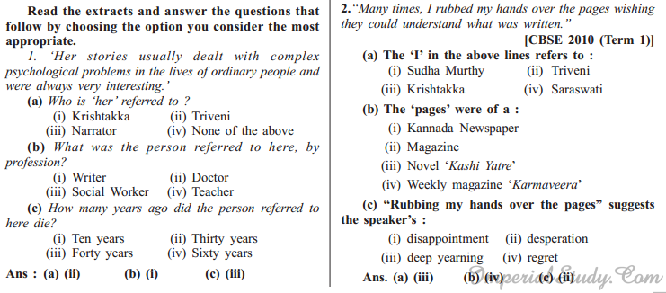 Multiple Choice Questions of How I Taught My Grandmother To Read.