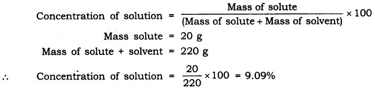 ncert-solutions-for-class-9-science-is-matter-around-us-pure-13