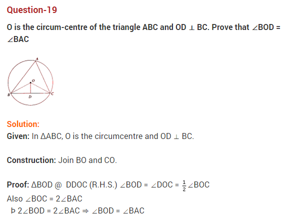 circles-ncert-extra-questions-for-class-9-maths-chapter-10-29.png