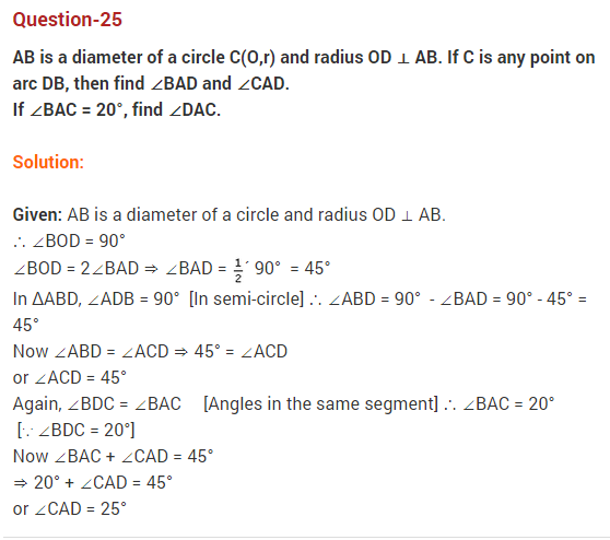 circles-ncert-extra-questions-for-class-9-maths-chapter-10-36.png