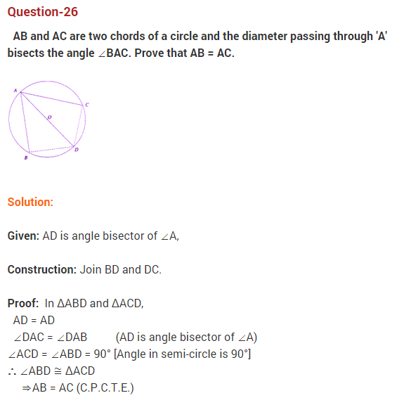 circles-ncert-extra-questions-for-class-9-maths-chapter-10-37.png