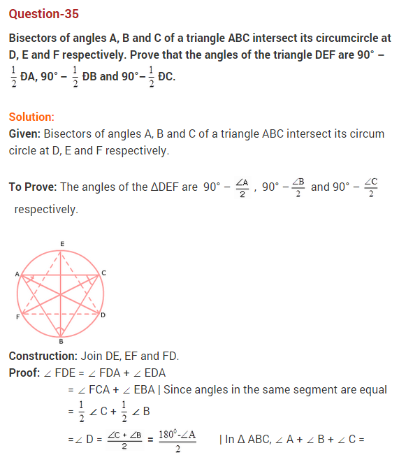 circles-ncert-extra-questions-for-class-9-maths-chapter-10-51.png