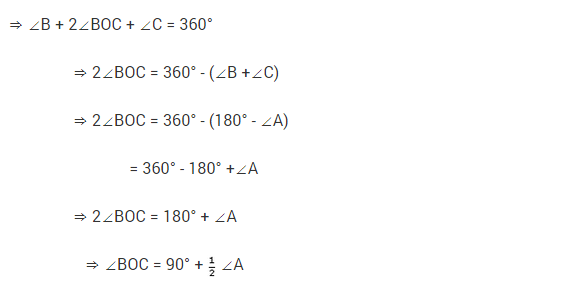 lines-and-angles-ncert-extra-questions-for-class-9-maths-chapter-6-45